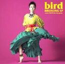 BIRDSONG EP-cover BEATS for the party