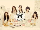 KARA SPECIAL PREMIUM BOX FOR JAPAN(初回限定6CD+DVD)