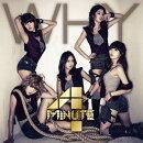 WHY(初回限定盤B)(DVD付)