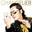 CHANDELIER(初回限定CD+DVD)