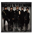 S.T.01 NOW... [ SS501 ]