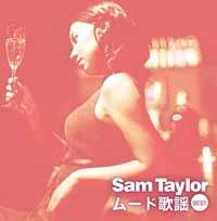 決定盤!!::サム・テイラー ムード歌謡 ベスト