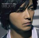 CRIME OF LOVE/いいんだぜ〜君がいてくれれば〜 Premium Edition(初回限定CD+DVD)