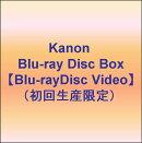 Kanon Blu-ray Disc Box【初回生産限定】【Blu-ray】