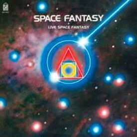 SPACE FANTASY + LIVE SPACE FANTASY [ (オムニバス) ]