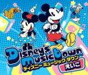 ディズニー ミュージックタウン〜えいご 【Disneyzone】 [ (ディズニー) ]