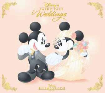 ディズニー フェアリーテイル・ウェディング 〜ディズニーアンバサダーホテル〜 【Disneyzone】 [ (ディズニー) ]
