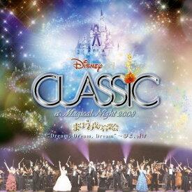 ディズニー・オン・クラシック〜まほうの夜の音楽会 2008〜ライブ 【Disneyzone】 [ (ディズニー) ]