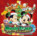 ディズニー ミュージックタウン〜クリスマス・パーティー 【Disneyzone】 [ (ディズニー) ]