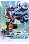 AIR GEAR DVD ?STORM RIDER'S EDITION? 01