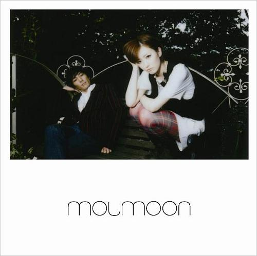 moumoon(CD+DVD) [ moumoon ]