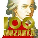 100曲モーツァルト 2
