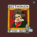 500円クラシック 1::ベートーヴェン:「エリーゼのために」「運命」「月光」ほか