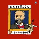 500円クラシック 7::ドヴォルザーク:「スラヴ舞曲」「新世界より」「ユモレスク」ほか
