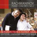ラフマニノフ:ピアノ協奏曲第2番(CD+DVD)