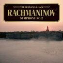ベスト・オブ クラシックス 29::ラフマニノフ:交響曲第2番