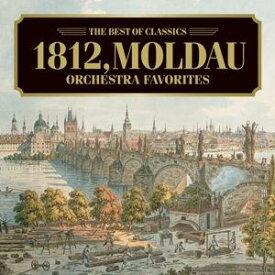 ベスト・オブ クラシックス 39::モルダウ、1812年〜オーケストラ名曲集 [ (クラシック) ]