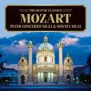 ベスト・オブ クラシックス 63::モーツァルト:ピアノ協奏曲第24番、ピアノ・ソナタ第14番