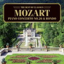 ベスト・オブ クラシックス 64::モーツァルト:ピアノ協奏曲第26番≪戴冠式≫、ロンド