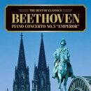 ベスト・オブ クラシックス 68::ベートーヴェン:ピアノ協奏曲第5番≪皇帝≫