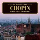 ベスト・オブ クラシックス 75::ショパン:ピアノ協奏曲第2番 アンダンテ・スピアナートと華麗なる大ポロネーズ