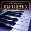 ベスト・オブ クラシックス 90::悲愴・月光・熱情〜ベートーヴェン:3大ピアノ・ソナタ