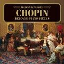 ベスト・オブ クラシックス 93::別れの曲〜ショパン:ピアノ名曲集