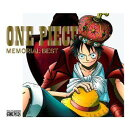 ONE PIECE MEMORIAL BEST(初回限定2CD+DVD)