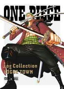 ONE PIECE Log Collection LOGUE TOWN