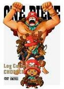"ONE PIECE Log Collection ""CHOPPER"""
