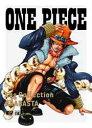 "ONE PIECE Log Collection ""ARABASTA"" [ 尾田栄一郎 ]"