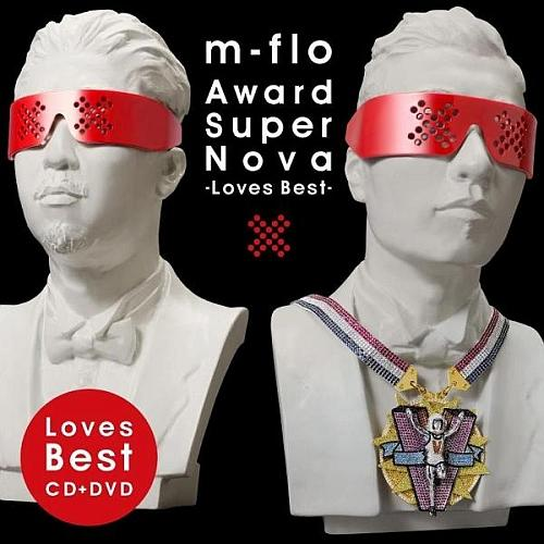 Award SuperNova -Loves Best- [ m-flo ]