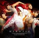 第4集 呪文(MIROTIC) (CD+DVD)