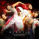 第4集 呪文(MIROTIC) (CD+DVD) [ 東方神起 ]
