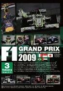 F1 Grand Prix 2009 3