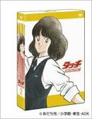 タッチ DVD COLLECTION 2[6枚組]