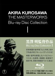 黒澤明監督作品 AKIRA KUROSAWA THE MASTERWORKS Blu-ray Disc Collection 1【Blu-ray】 [ 黒澤明 ]