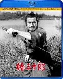 椿三十郎【Blu-ray】 [ 三船敏郎 ]