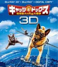 キャッツ&ドッグス 地球最大の肉球大戦争 3D&2D ブルーレイセット【Blu-ray】 [ クリス・オドネル ]