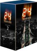 24-TWENTY FOUR-DVDコレクターズ・ボックス2