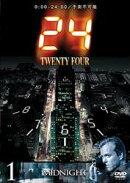 24-TWENTY FOUR-Vol.1