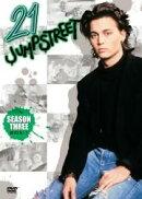 21 ジャンプストリート シーズン3 DVD-BOX1