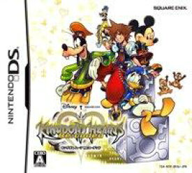 KINGDOM HEARTS Re:coded(キングダム ハーツ Re:コーデッド)