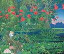 聖剣伝説4 Original Soundtrack -Sanctuary- [ (ゲーム・ミュージック) ]