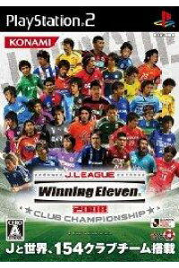 J.LEAGUE_WINNING_ELEVEN_2008_C