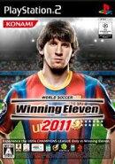 ワールドサッカーウイニングイレブン2011 PS2版