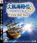 大航海時代Online 〜Cruz del Sur〜