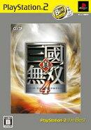 真・三國無双4PlayStation2 the Best