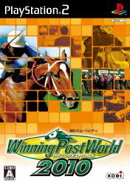 Winning Post World 2010 PS2版