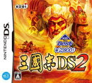 KOEI The Best 三國志DS2